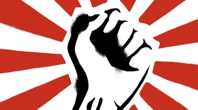 Socialism 2012 International Conference: June 1-3