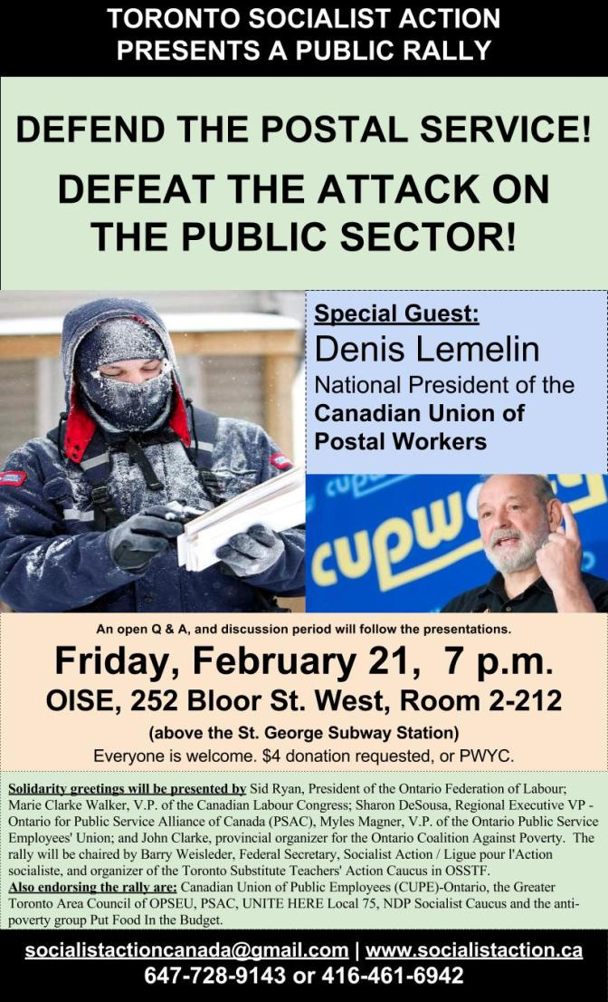 PUBLIC RALLY!  DEFEND THE POSTAL SERVICE!