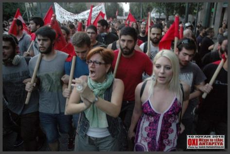 Members of ANTARSYA march on