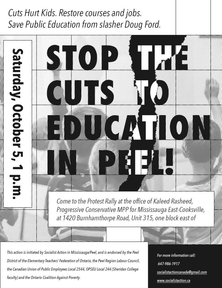 Leaflet-Education_cut